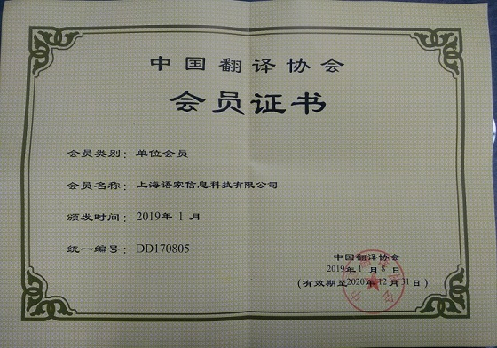 qy288千赢国际公司