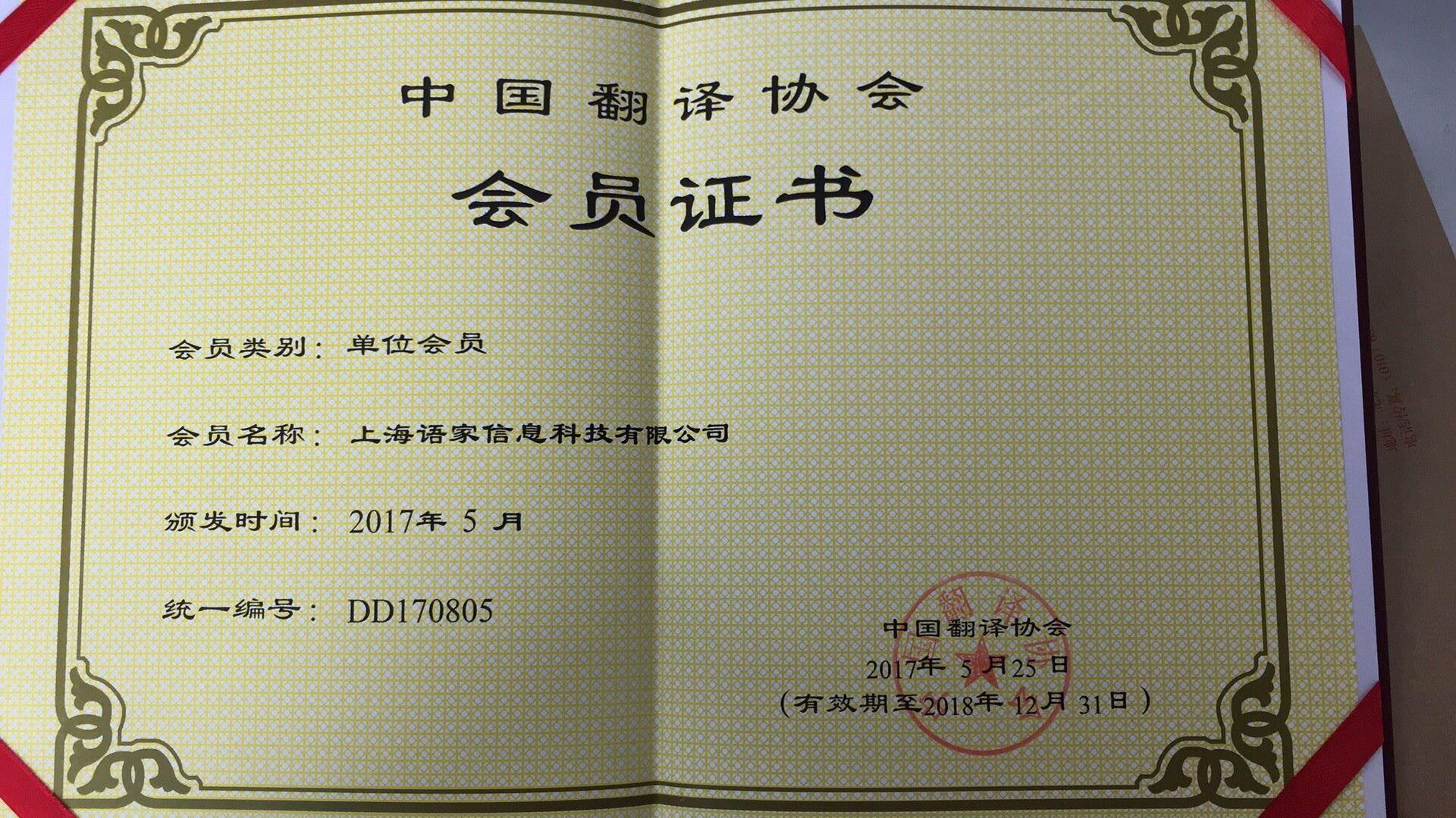 上海qy288千赢国际公司