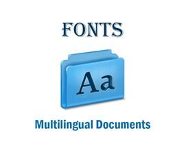 如何为多语言文档选择正确的字体?