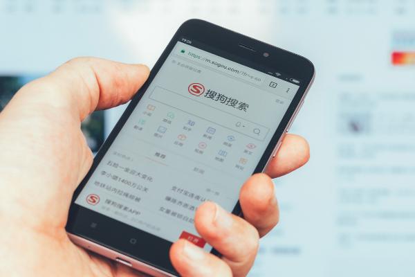 """中国的搜狗引发了对""""以语言为中心的人工智能""""的希望"""