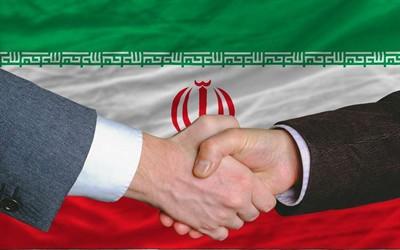 波斯语qy288千赢国际-伊朗的文化与语言