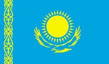 哈萨克语翻译