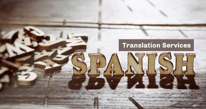 西班牙语翻译