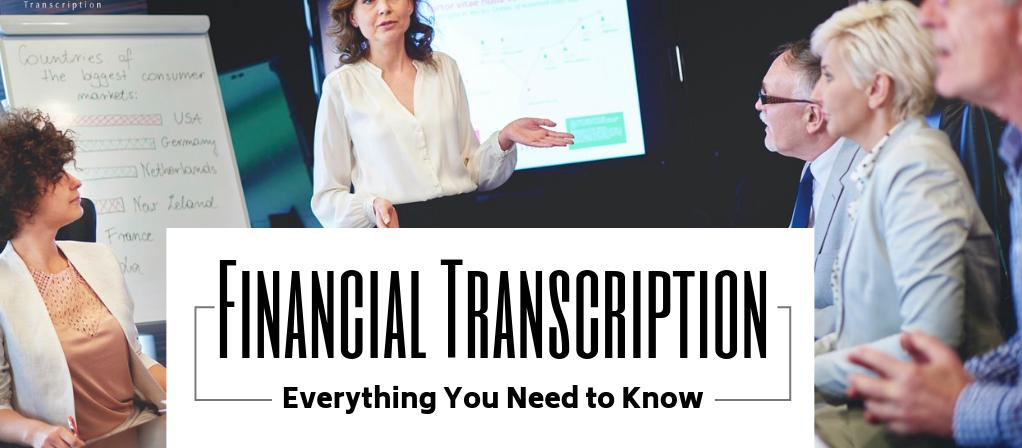 财经翻译与转录您需要知道的一切