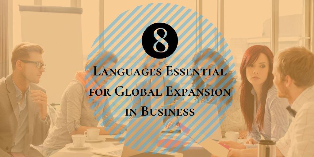 全球业务扩展必不可少的八种语言