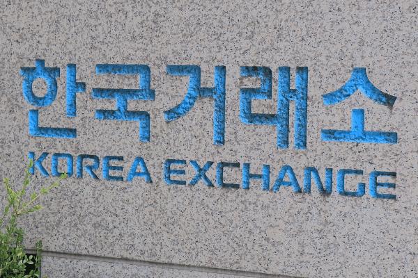 韩国证券交易所开始将监管文件翻译成英文