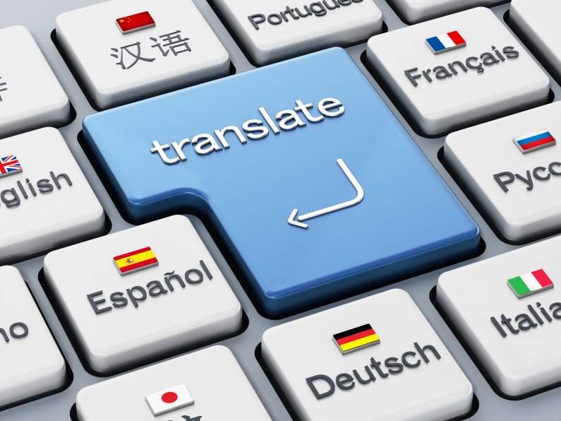 保持和发展翻译技能的八种方法