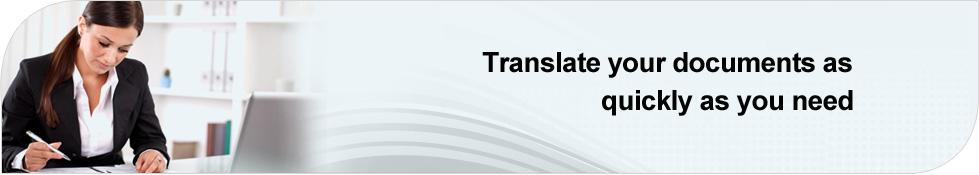 医疗文件的qy288千赢国际回译