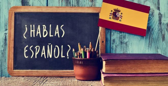 西班牙语qy288千赢国际